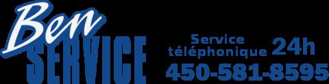 Logo Réparation d'électroménagers Ben Service